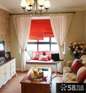 小户型客厅飘窗窗帘装修效果图
