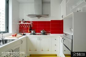 厨房厨具装饰效果图