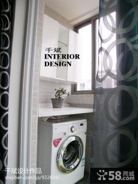 阳台洗衣房间设计