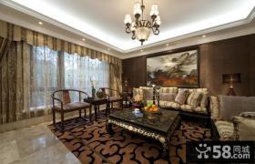 中式风格客厅窗帘装修效果图片欣赏