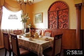 美式乡村风格小餐厅装修效果图