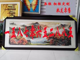 专业相框画框订做字画装裱国画十字绣油画裱框球衣海报