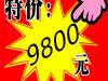 上海直飞美国纽约纽瓦克机场的商务舱多少钱
