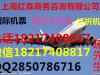 上海飞洛杉矶旧金山纽约 特价公务头等机票