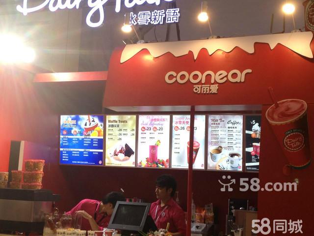 北京 博凯/北京博凯LED超大超薄商场专用灯箱餐牌导视牌招商