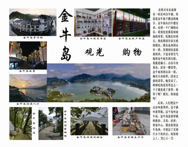 东江湖生态游+东江漂流来陈家大院