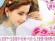 深圳罗湖遇见爱婚纱摄影 超值婚纱照2999来电优惠