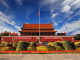 AAAAA中国国旅总社北京长城一日游路线 信誉第一